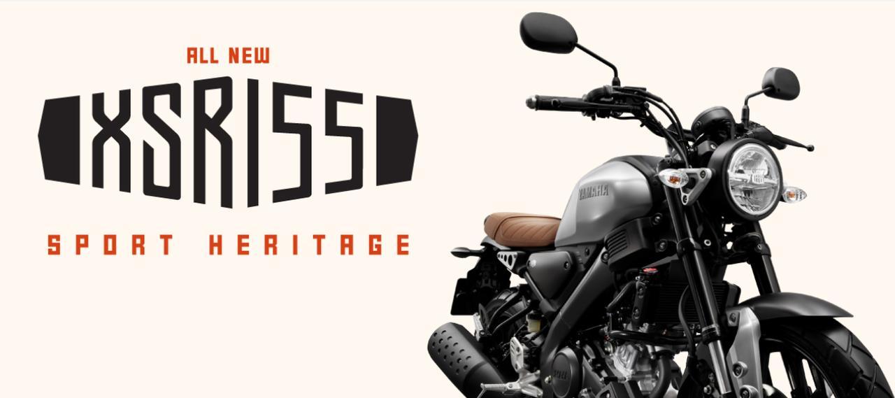YAMAHA「XSR155」!? 完成度高し!これは楽しみすぎる……。タイヤマハが正式発表しました!!