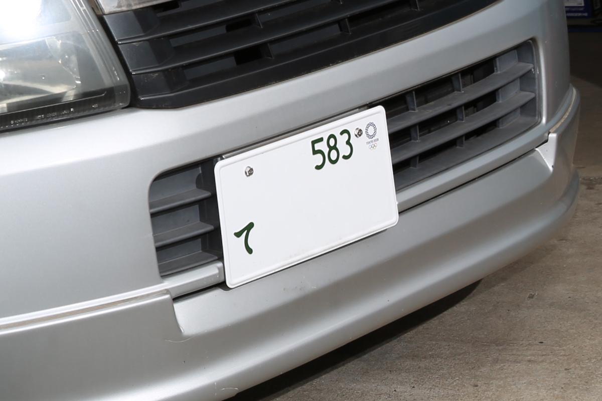 軽自動車の白ナンバーやご当地ナンバー急増! ナンバープレート多様化で発生する問題とは