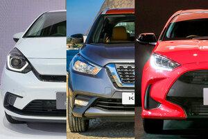 【来年は新車当たり年!!】2020年に出る大物新車 最新情報 5選