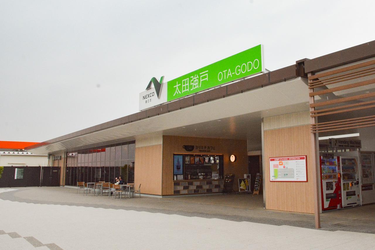 【ドライブグルメ】北関東自動車道 太田強戸PAの「上州麦豚トンテキセット(特製ソース)」【第30回】