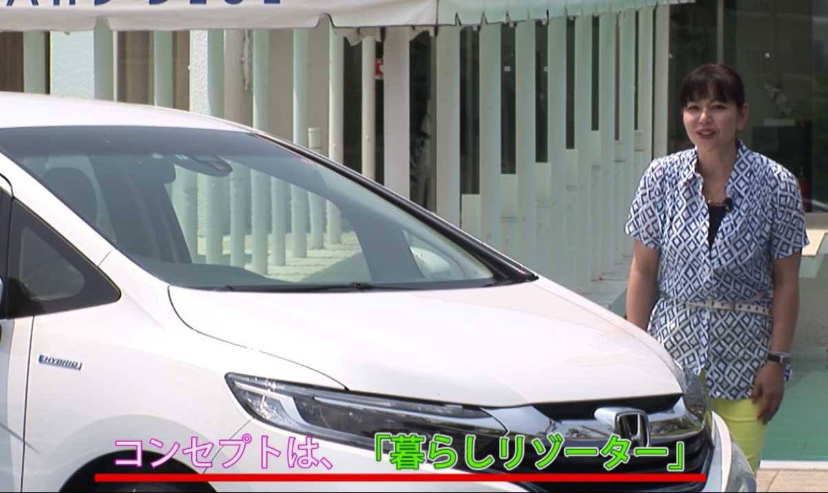 【動画】竹岡 圭のクルマdeムービー「HONDAシャトル」2015年6月放映 (2015年5月ブランニュー/2017年9月一部改良)