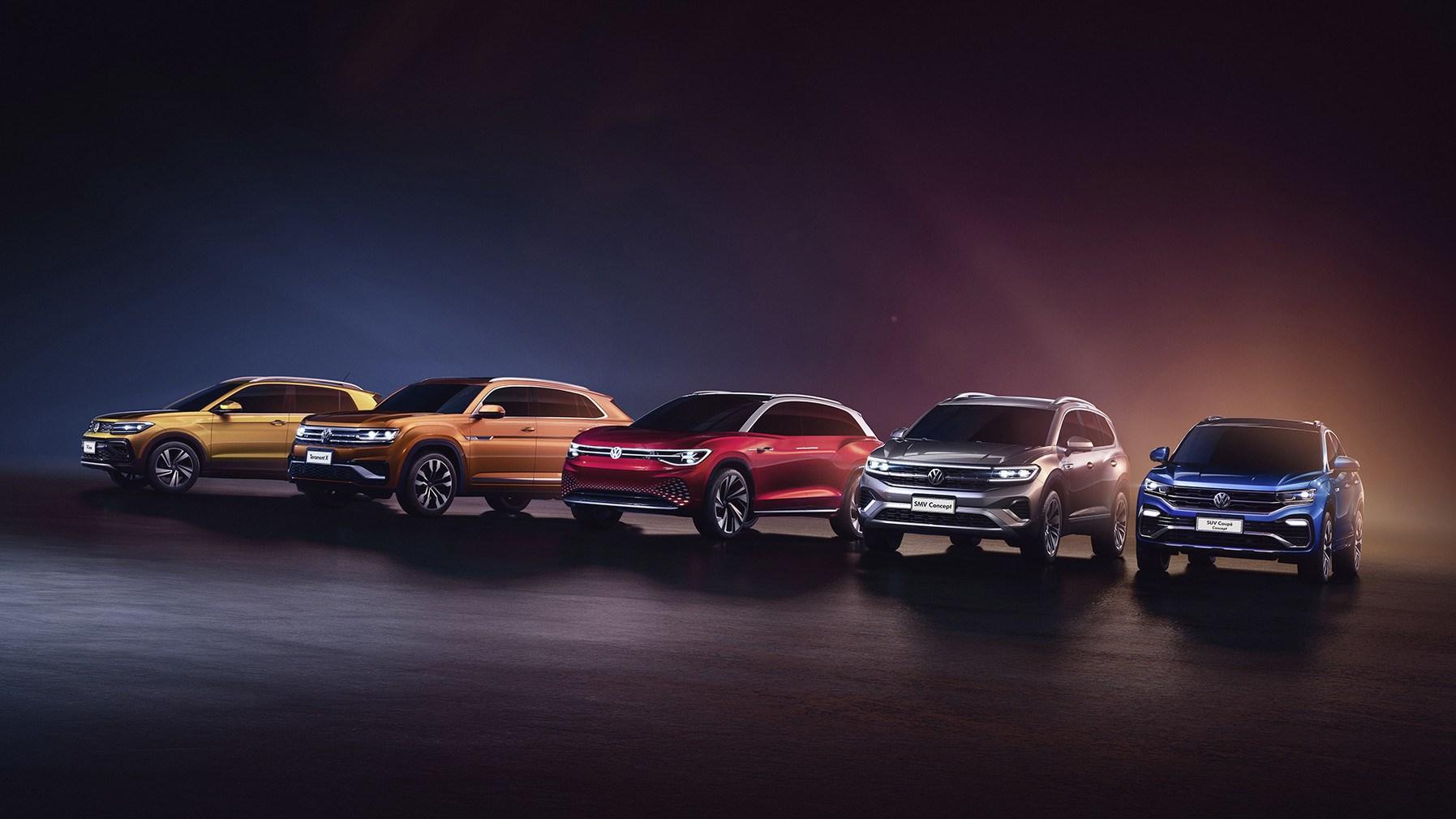 フォルクスワーゲンが上海モーターショーで発表した5台の新型SUVをまとめて紹介