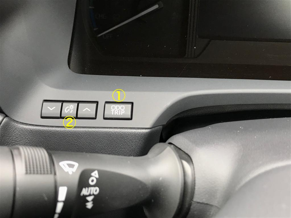 一体どんなスイッチがついているんだ! トヨタ新型センチュリー編