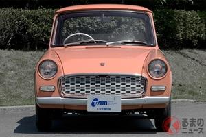 新型ヤリスの原点? 超可愛い小型車5選