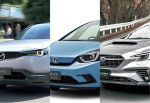 【フィット キックス MX-30 レヴォーグ…】 トヨタに負けてられるか!! 2020年国内メーカー注目の新型車 5選