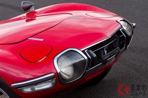 トヨタ「2000GT」の部品が再生産された!? メーカーによる旧車生活サポート3選