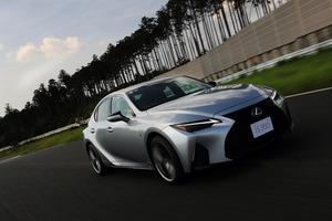 レクサス ISがマイナーチェンジにこだわった真意とは。渡辺慎太郎が改良新型をサーキットで試乗!