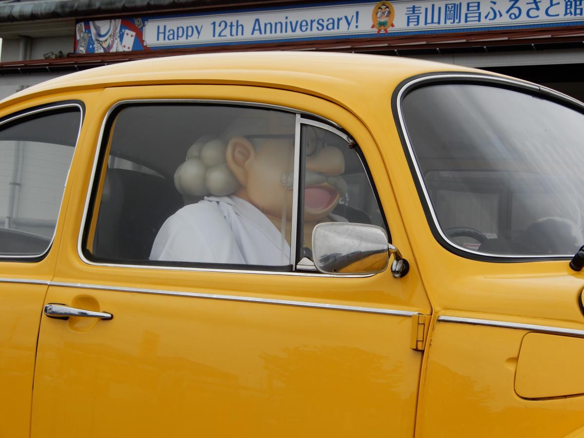 道の駅大栄(だいえい)に隣接するミュージアムに展示されている、名探偵コナンに登場する阿笠博士のVW ザ・ビートルを見てきた〈ルノー・メガーヌGT長期レポートVol.6〉