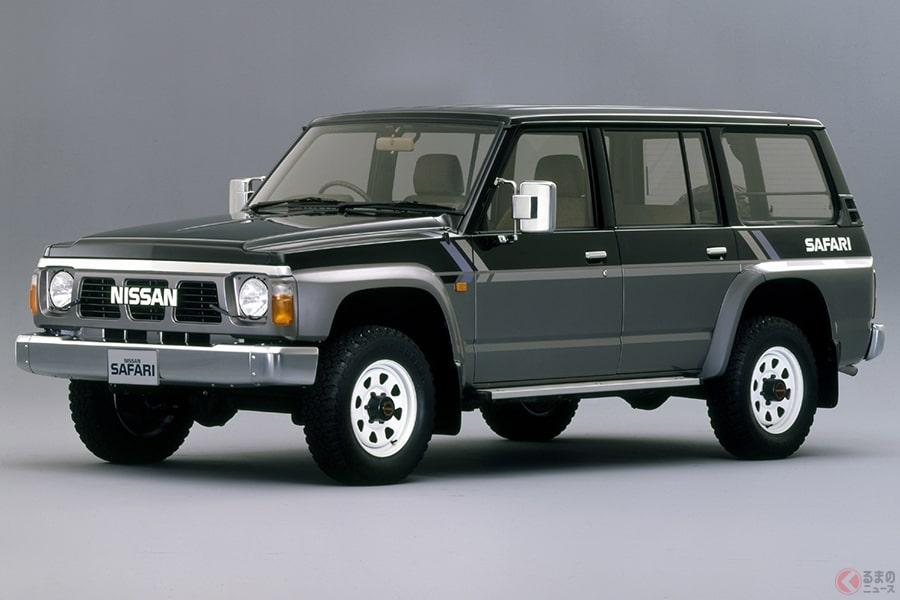 打倒ランクル!? かつては「サファリ」 日産が大型SUVを日本でレスキュー車として復活させた理由