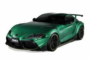 トムスからモータースポーツの知見を生かした特別限定車『TOM'S SUPRA』と『TOM'S CENTURY』発表