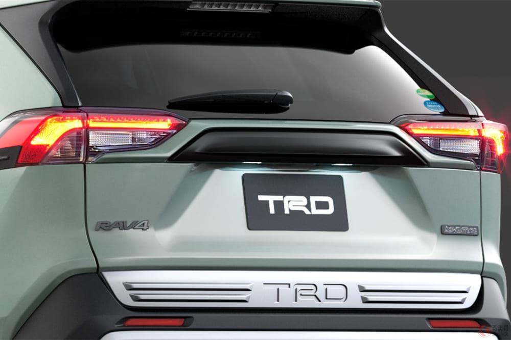 テラスハウス女優の春花が思わず「大好き」! 人気SUVの「RAV4&ハイラックス」のTRDモデルとは