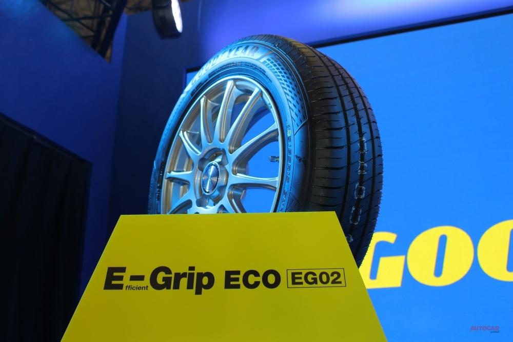【LMP2 タイヤ単独供給】グッドイヤー、エフィシエント・グリップ・エコEG02発表 オートサロン2020