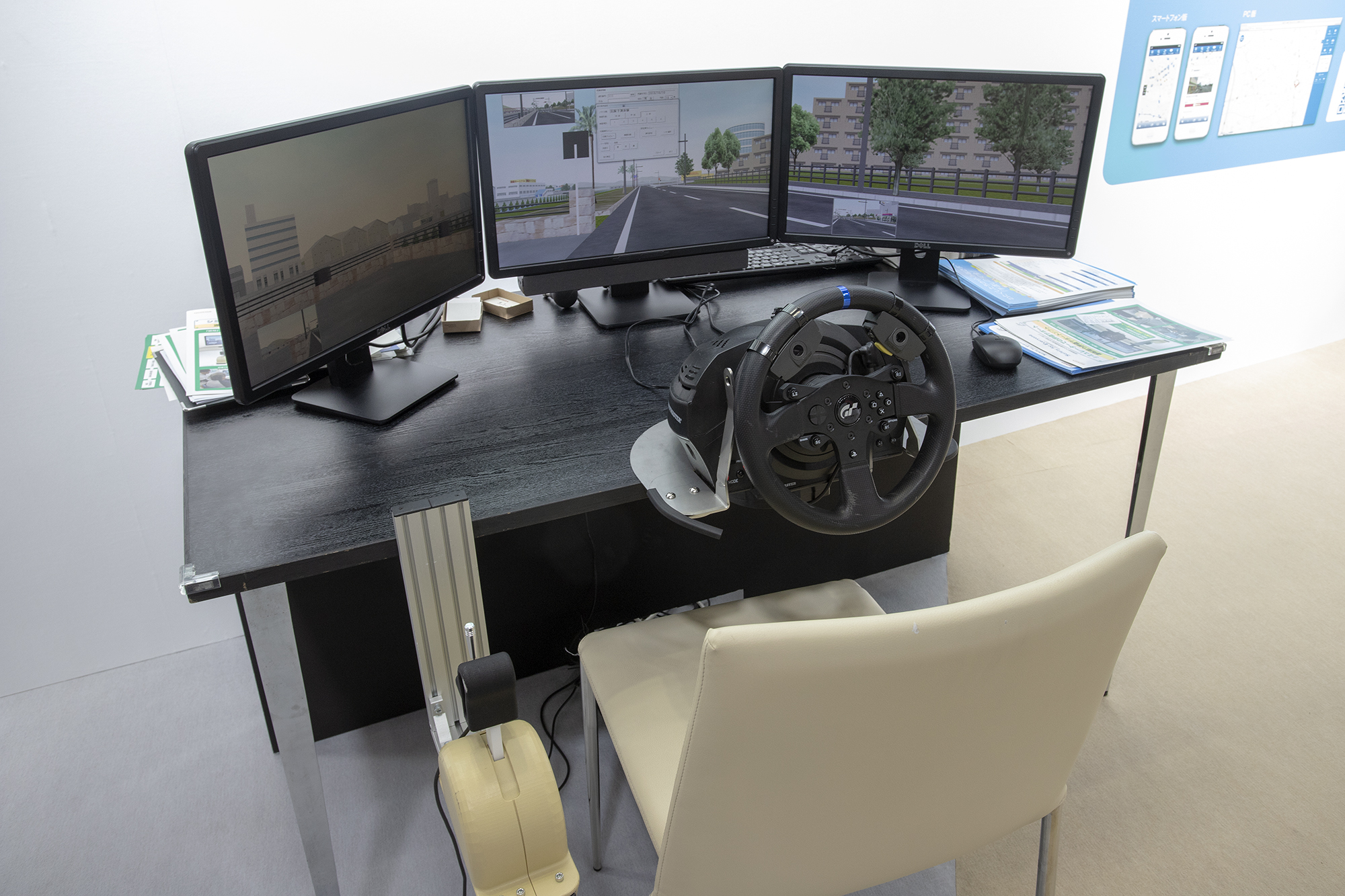 「自操式福祉車」初心者が運転の練習ができるホンダ「シミュレーター」システム