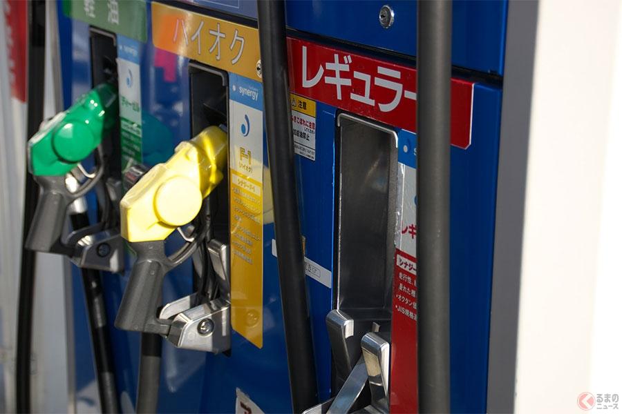 止まらないガソリン価格 安い店に並ばずオトクになる方法とは