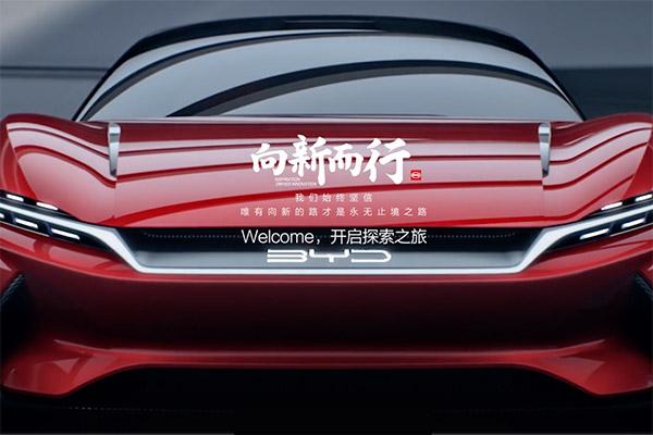 トヨタ 中国BYDと電気自動車の研究開発会社を合弁で設立