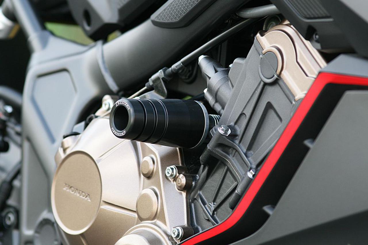 さり気なく愛車を保護! ストライカーの「ガード・スライダー」がCBR650R 用をラインアップ!