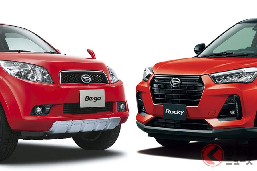 新型小型SUV「ロッキー/ライズ」は13年でどう進化? ダイハツ/トヨタの前身モデルと比較