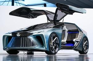 レクサス初の市販EV 11/22、広州モーターショーで世界初公開へ