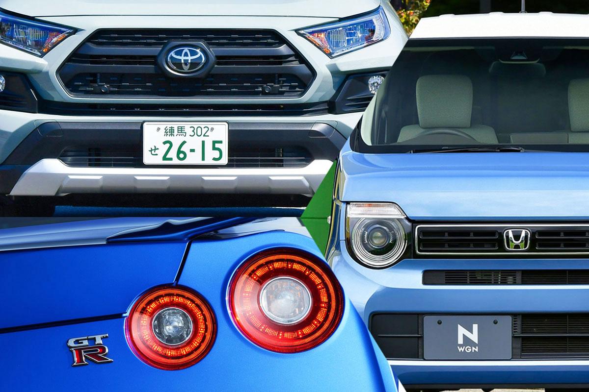 【トヨタ、日産、ホンダ】国産3大メーカーのベスト&2ndベスト現行車 8選