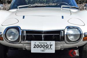 日本車唯一のボンドカー、トヨタ「2000GT」の復刻パーツ再販決定!