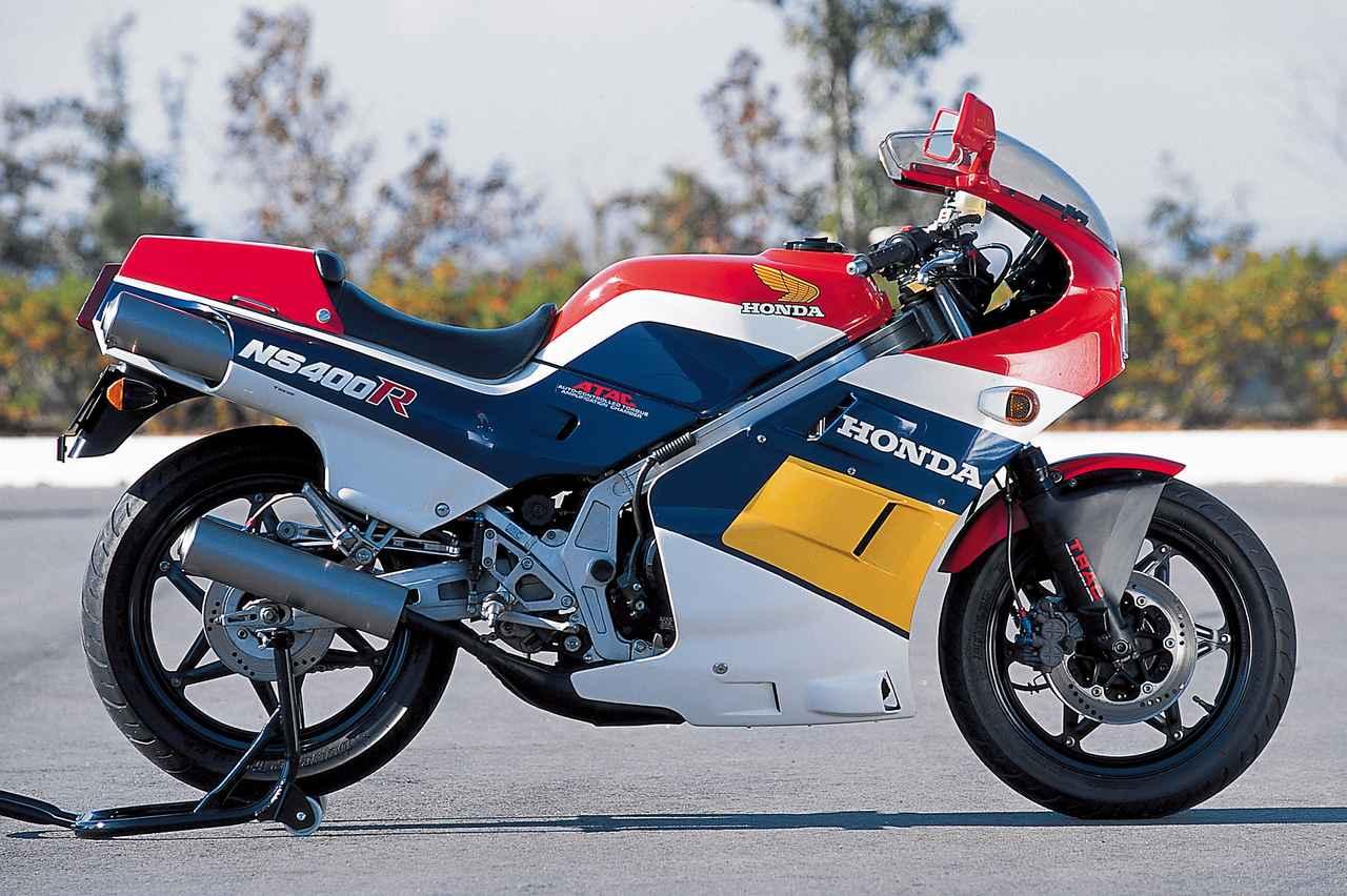 【プレイバック80's】「Honda NS400R」ワークスマシンNS500の市販車レーサーレプリカ(1985年)