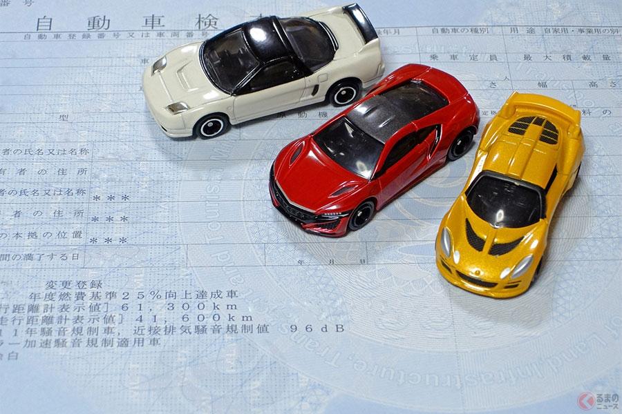 もうすぐ消費税10%に! 新車購入にはどんな影響がある?