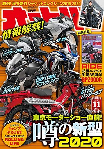 ビジネスシーンを豊かにする次世代電動モビリティ!ホンダ「BENLY e:」#東京モーターショー2019