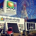 開幕直前! ブースの場所がすぐわかります。東京モーターショー2019の各メーカーをチェック!|4輪/2輪、マップ&SNS一覧