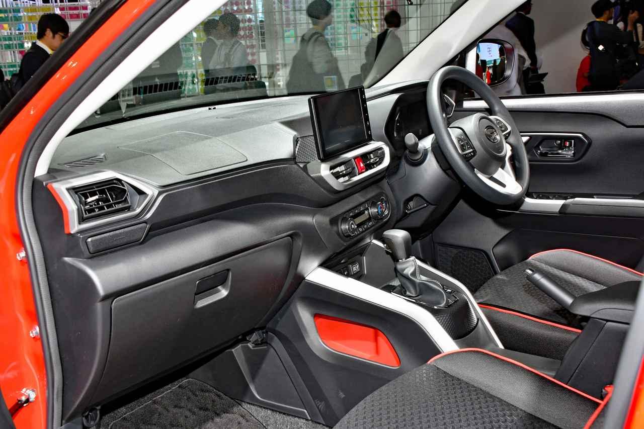 【東京モーターショー】ダイハツのブースに市販予定の新型コンパクトSUVがサプライズ出展!