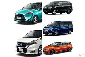 多人数乗車は当たり前 200万円台から買える多機能ミニバン5選