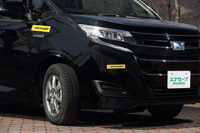 ダンロップのエナセーブRV505はスポーティな特性を持つ新型ミニバン専用タイヤ