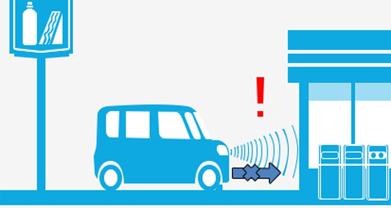 【ニュース】トヨタとダイハツ、踏み間違い加速抑制システムを後付け可能に