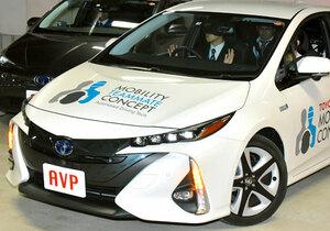 これは未来やってきたんじゃない!? スマホで簡単に駐車!!「自動バレーパーキング」とは?