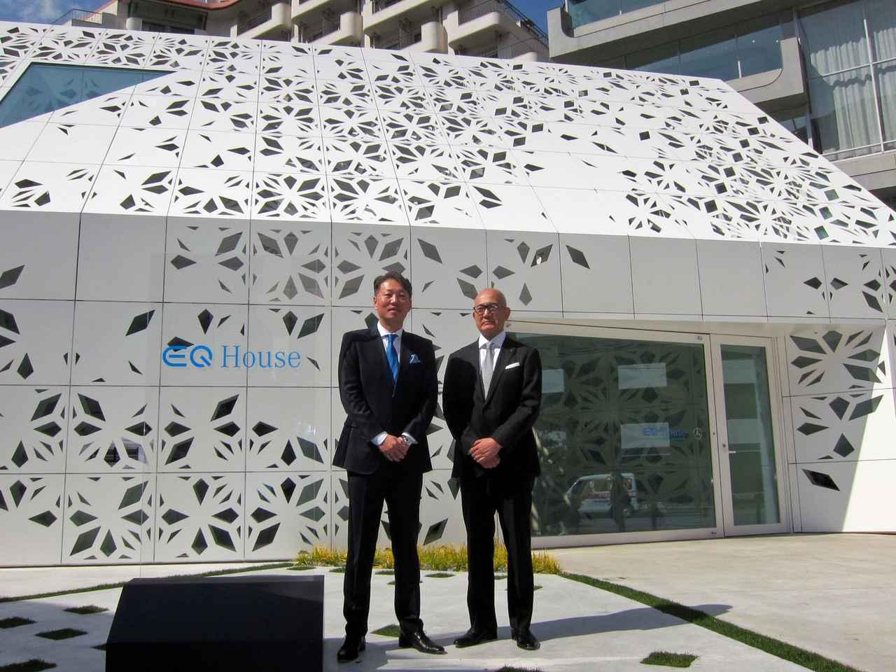 メルセデス・ベンツ日本と竹中工務店がコラボレーションした「EQハウス」を期間限定でオープン
