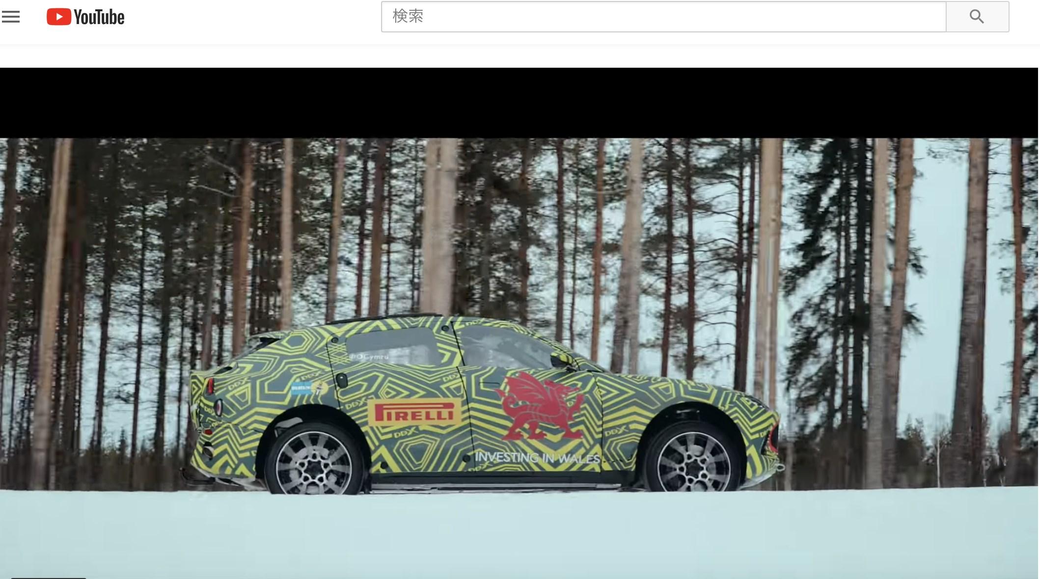 アストンマーティン、初のSUV「DBX」の走行映像を公開