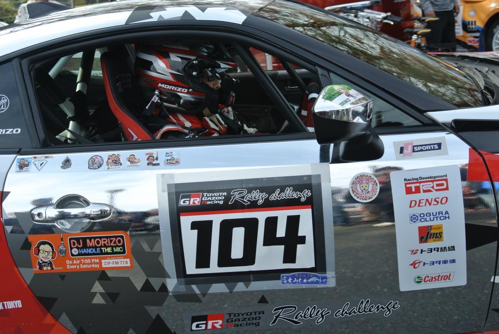 【速報】モリゾウ選手(トヨタ自動車社長)が歓喜のメッセージ! TOYOTA GAZOO RacingがWRCマニュファクチャラーズタイトル獲得!