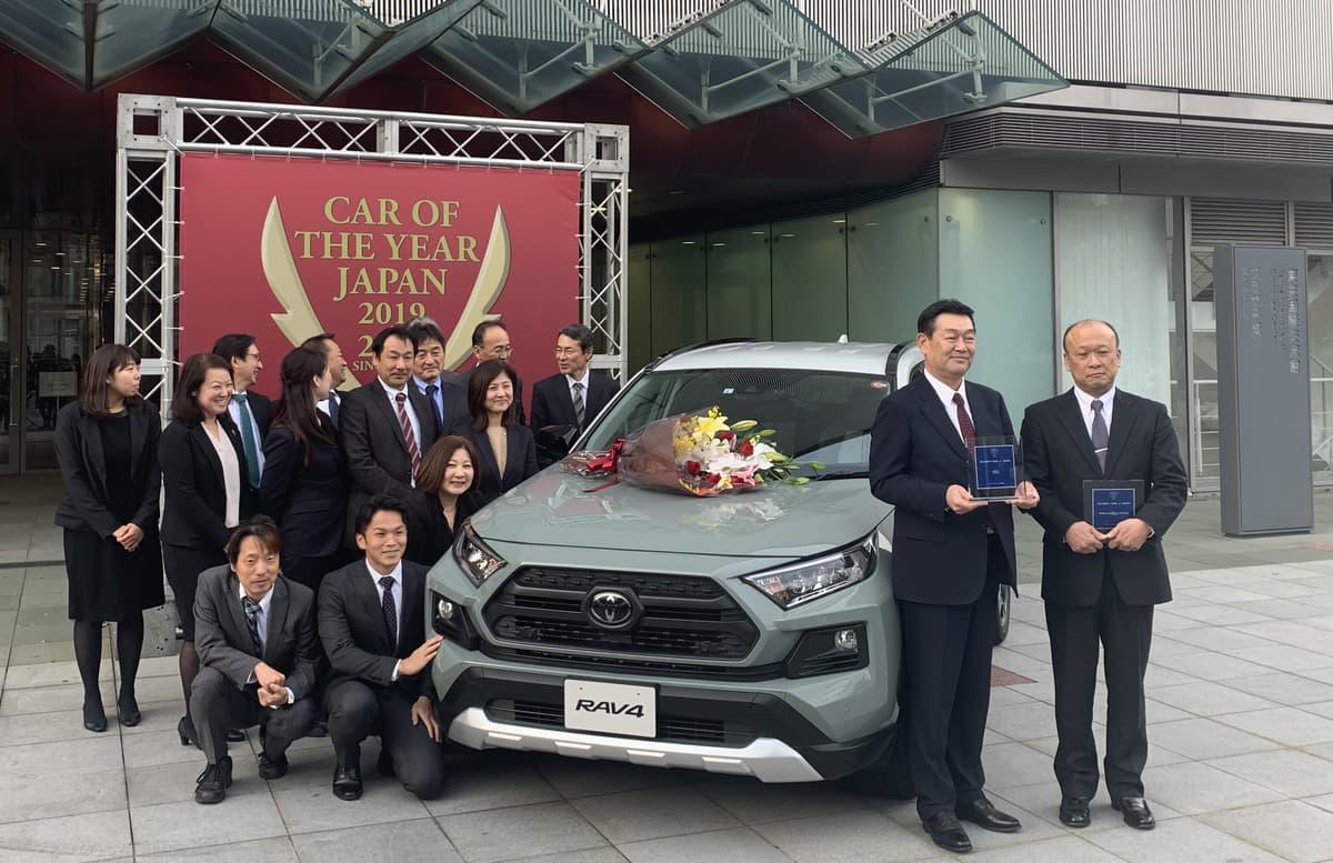 【速報】記念すべき40回目の2019-2020日本カー・オブ・ザ・イヤーに選出されたのは圧倒的支持を得て「トヨタ新型RAV4」に決定!