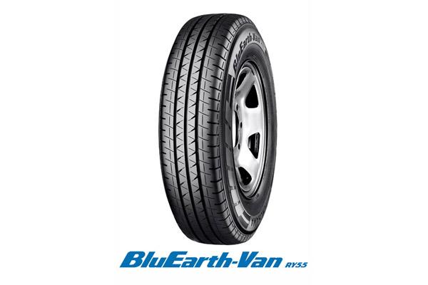 横浜ゴム バン用タイヤ「ブルーアース・バンRY55」発売