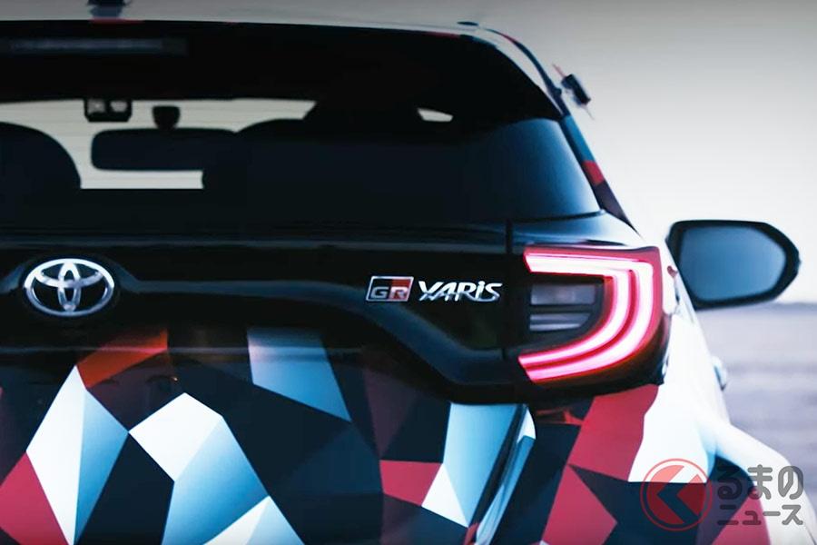 トヨタ新型「GRヤリス」が登場? 砂埃を巻き上げる走行シーンなどの動画を公開へ
