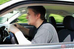 警察庁が方針固めた「あおり運転で即 免許取り消し」 大多数が「賛成」か