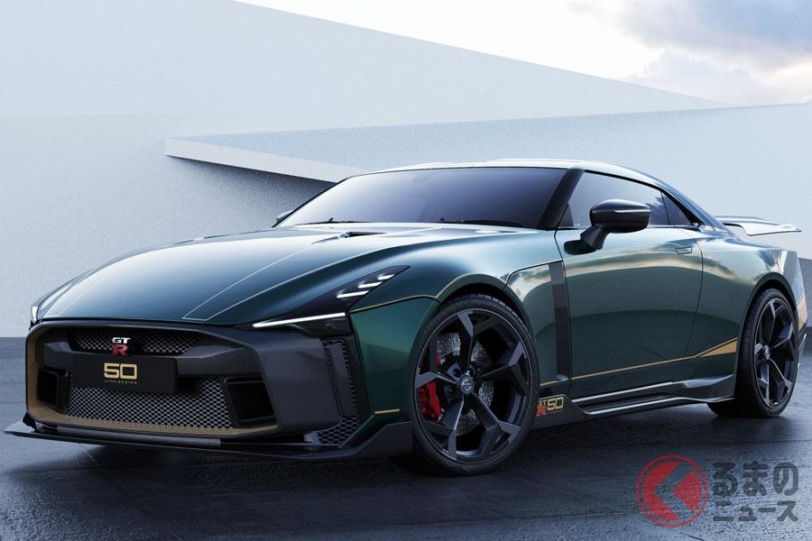 限定50台の日産「GT-R」が2020年に納車開始へ! 1億円超で最高出力720馬力の超豪華なGT-R特別モデルとは?
