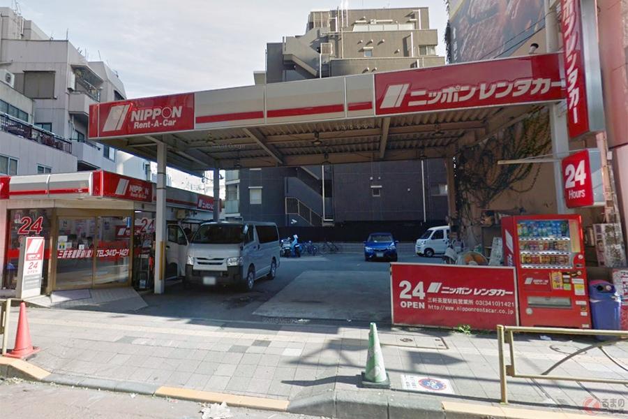 ニッポンレンタカーが12月で24時間営業を廃止 働き方改革の一環