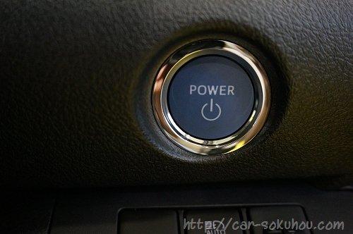 運転席まわりの機能&装備レビュー シエンタ ハイブリッド内装(2)