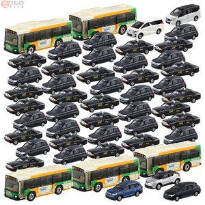 お値段ウン万円「トミカ50台セット」好調 おもちゃの新しい売り方? トミカ以外も
