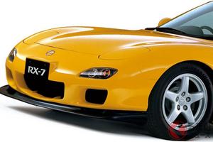 低いのがカッコいい! 圧倒的に車高が低い国産スポーツカー5選