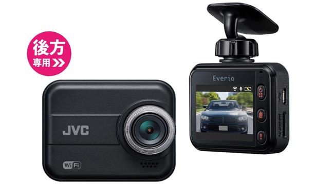 あおり運転などのトラブル対策に後方撮影専用ドライブレコーダーを追加する! JVCからエブリオ「GC-BR21」が発売〈JVCケンウッド〉