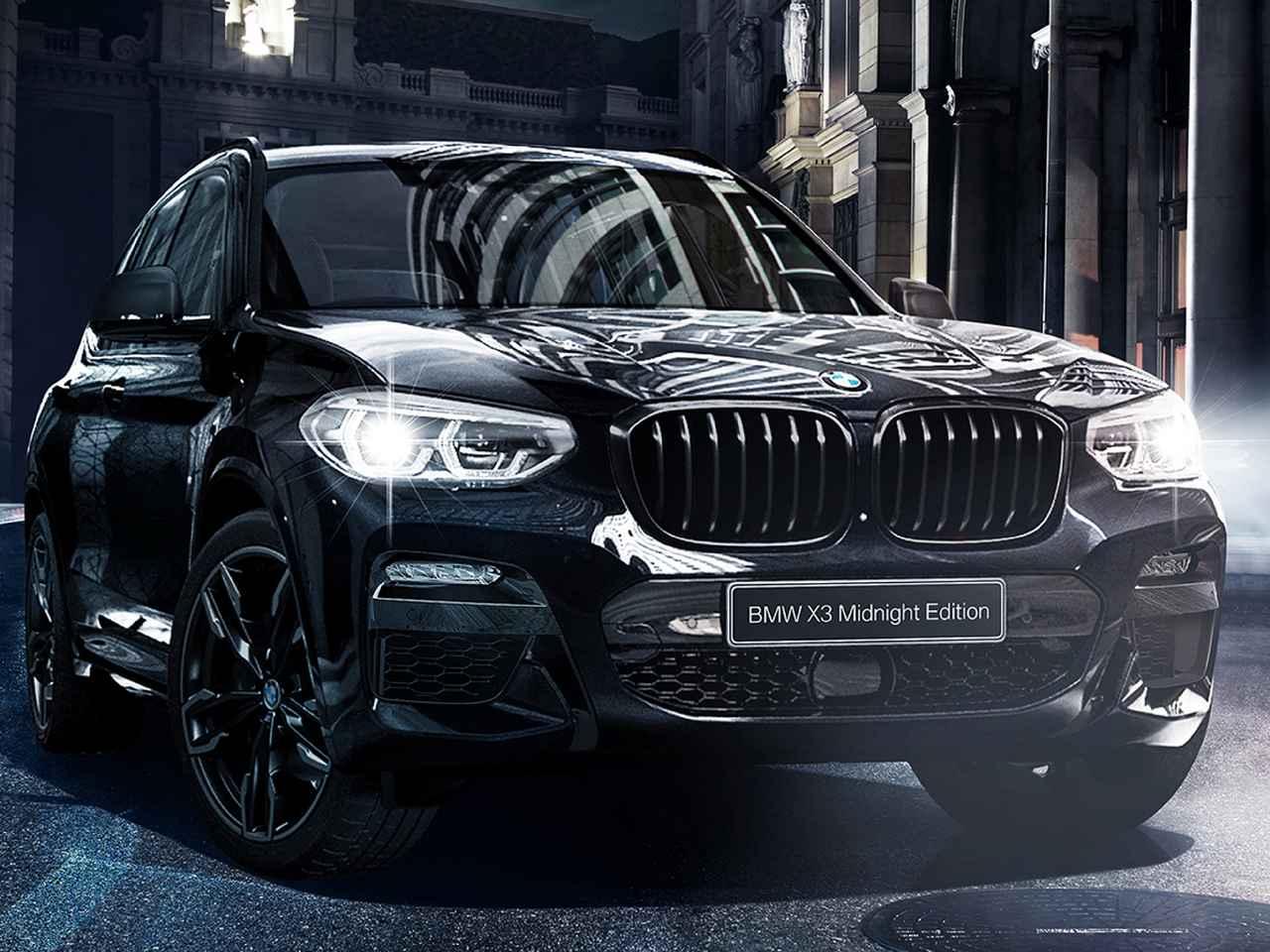 """BMW X3 xDrive20dミッドナイトエディションは130台限定。ボディカラーもグリルも外観はすべて""""黒"""""""