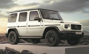 M・ベンツGクラスに特別仕様車「G350d manufaktur Edition」と「メルセデスAMG G63 manufaktur Edition」を設定