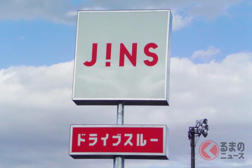馬はドライブスルー利用できる? 日本と海外で違うドライブスルー事情とは