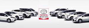 トヨタが中古車事業を強化! T-Valueからトヨタ認定中古車にブランド名を変更